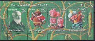 ハンガリー・児童福祉・2009・S/S