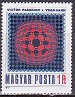 ハンガリー・アート・1979