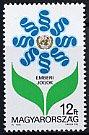 ハンガリー・国連・人権保護1991