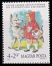 ハンガリーの切手・赤すきん・1985