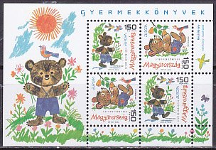ハンガリー・ヨーロッパ・児童書・2010S/S(4)