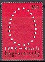 ハンガリー・イースター・1998