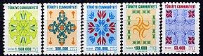 トルコ・公用切手・2002(5)