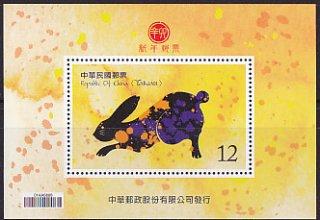 台湾・年賀・うさぎ2010S/S