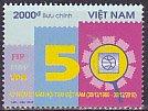 ベトナム・郵趣協会・2011