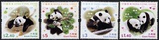 中国香港・パンダ・切手・2008(4)