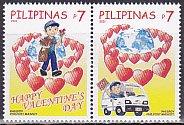 フィリピン・バレンタイン・2008