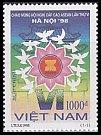 ベトナム・アセアンサミット・1998