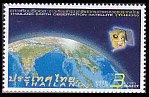 タイ・人口衛星・切手・2009