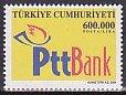 トルコ・PTT銀行創立・2004