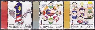 マレーシア・1つのマレーシア・2009(3)