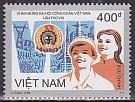 ベトナム・貿易会議・1998