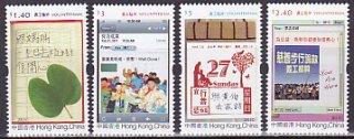 香港・ボランティア・2011(4)