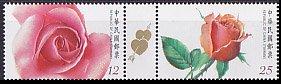台湾・バレンタイン・バラ・2012(2)