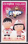 タイ・赤十字・2012