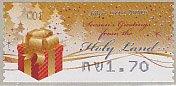 イスラエル・クリスマス・2010(セルフ糊)