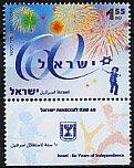 独立60年・2008