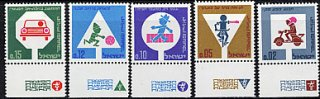 交通安全・1966(5)
