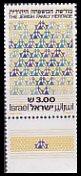 イスラエル・ファミリーヘリテイジ・1988