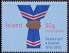 アイスランド・スカウト・切手・2012