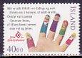 アイスランド・国際家族年・切手・1994