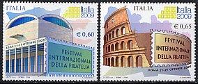 国際切手展・2008(2)