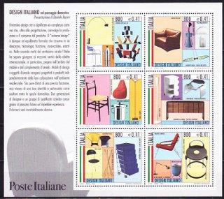 イタリア・デザイン・小型シート切手・2000