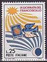 切手の日・1967
