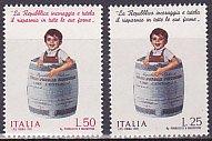 貯蓄の日・1971(2)