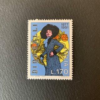 イタリアの切手・女優ディーナ・ガッリ・1977