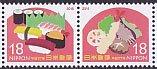 外国用・お寿司・2014(2)