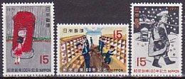 日本の切手・郵便創業100年・1971(3)