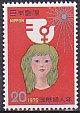国際婦人年・1975