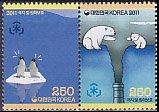韓国・極地保護・2011(2)