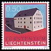 リヒテンシュタイン・旧税関・切手・2009