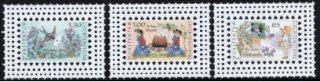リヒテンシュタインの切手・グリーティング・2007(3)