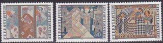 リヒテンシュタインの切手・刺繍画・1979(3)
