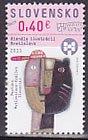 スロベニアの切手・ブラスティスラバ世界絵本原画展・2011