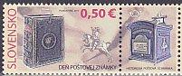 スロバキア・切手の日・2011