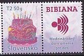スロバキア・国際こどもの日・2012