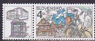 切手の日・1988