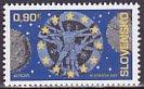 スロバキア・ヨーロッパ切手・天文・2009