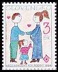 スロバキア・国際家族年・切手・1994