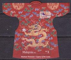 マレーシア・伝統織物・2012・S/S