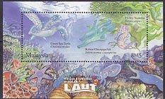 マレーシア・海の生物・小型シート切手・2012