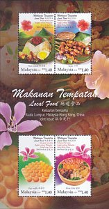 マレーシア・郷土料理・2014S/S