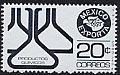 フラスコ・1975