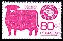 ビーフ・1975・80C