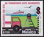 交通安全・1991