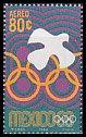メキシコオリンピック・鳩と五輪・1968